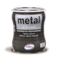 HEAVY Metal Silicon 710 alb lucios